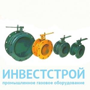 Заслонка ЗД-125